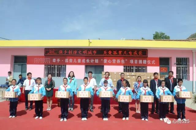 """韩美捐赠""""爱心营养包""""欢度国际""""六一""""儿童节"""